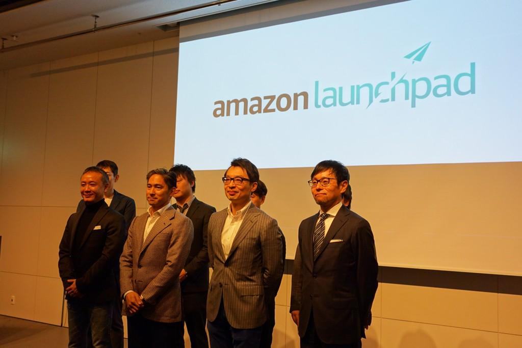 ハードウェアスタートアップの注目製品がズラリ Amazonがスタートアップ製品のストアと出店サポートプログラムを展開する『Amazon Launchpad』を開始