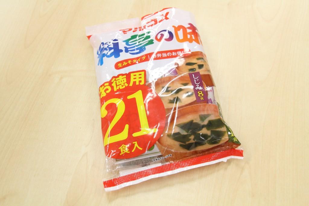 パック味噌汁