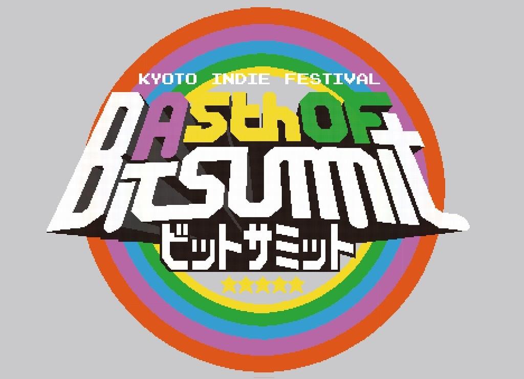 bitsummit2017_logo