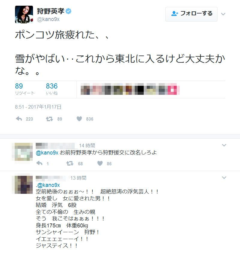 kano_twitter01