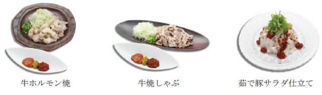nikuyamanotaki02