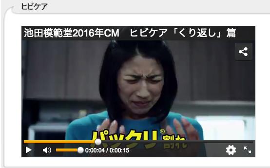 sasakure4