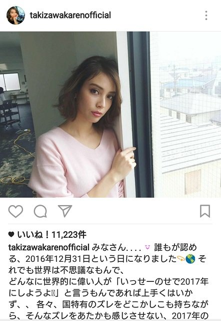 takizawa_Instagram_01