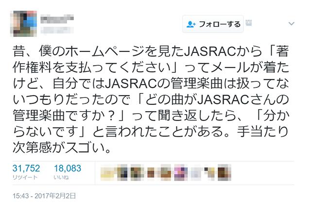 KASRAC_01