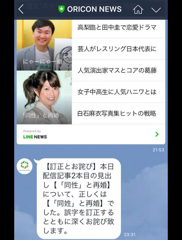 ���������������������� oricon news�������� �� ������ getnews