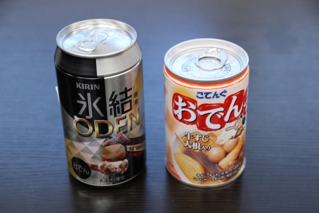 おでん缶2品