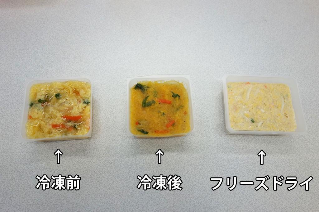 amanoshokudo10