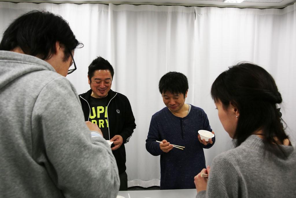 amanoshokudo33