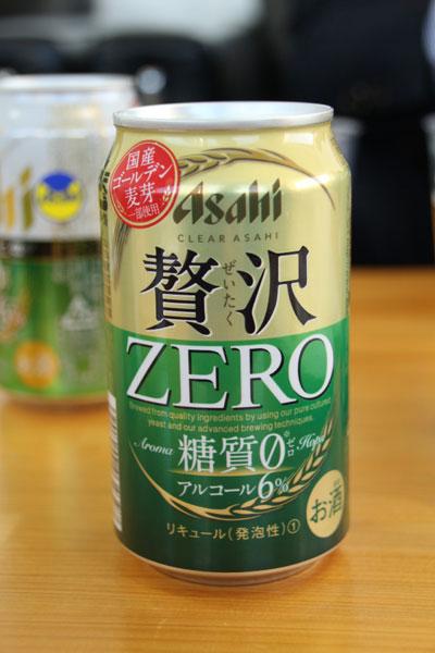 asahi_zeitakuzero7r