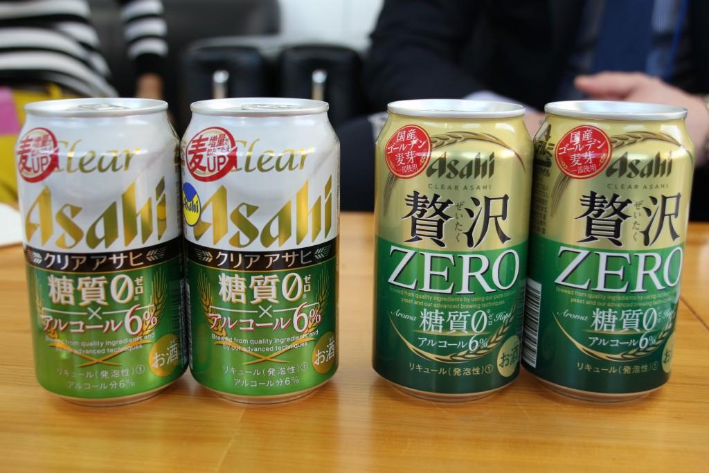 asahi_zeitakuzero9