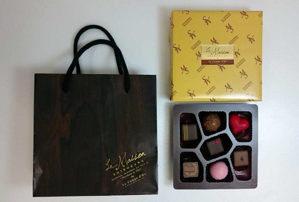 ⑨白金ショコラ7個