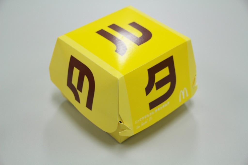 タルタの箱