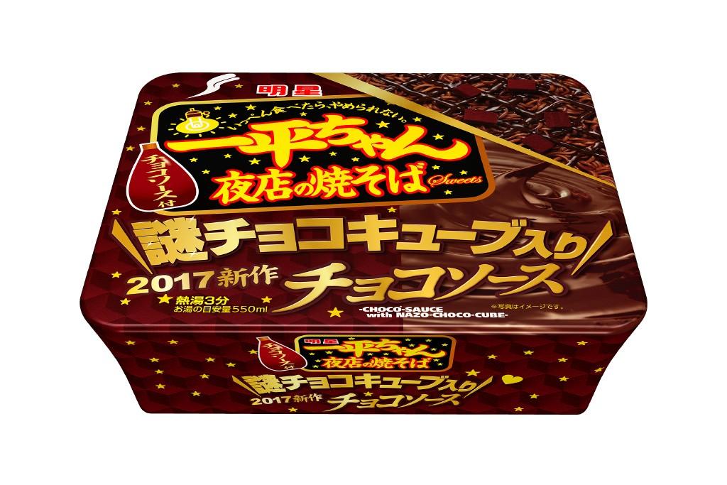 一平ちゃん夜店の焼きそばチョコキューブ入りチョコソース