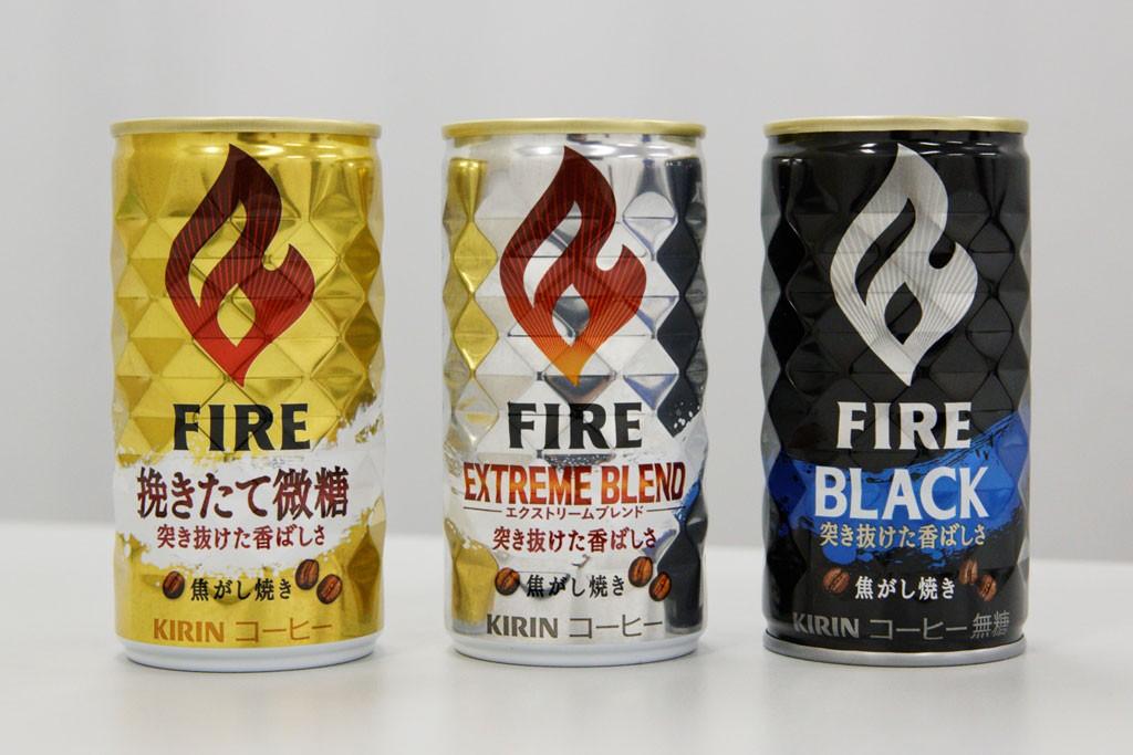 ganbanbear_fire4