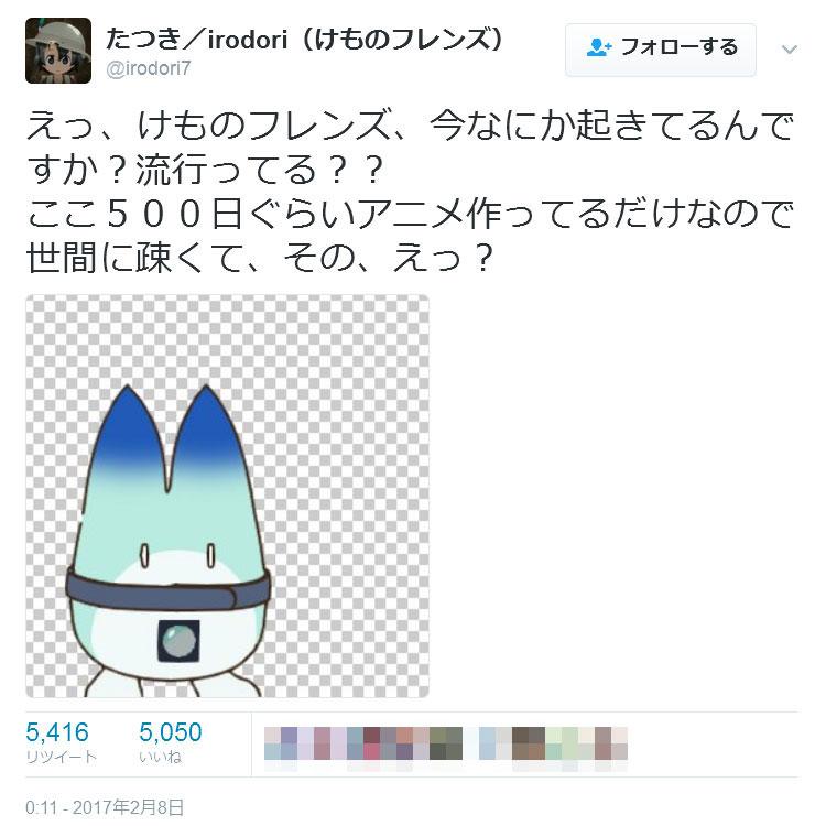 kemono_kantoku