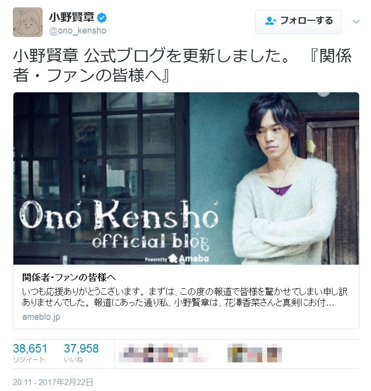 ono_kensho