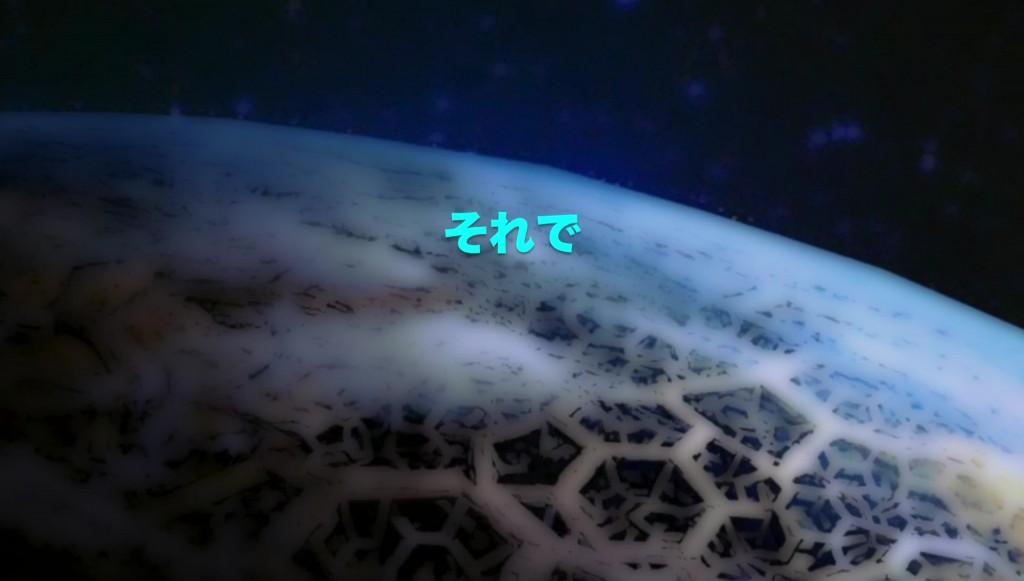 vlcsnap-00008