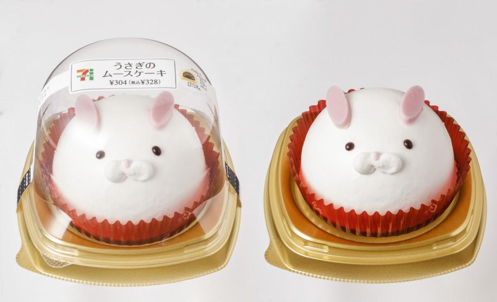 うさぎのムースケーキ_PK