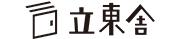 立東舎さんロゴ