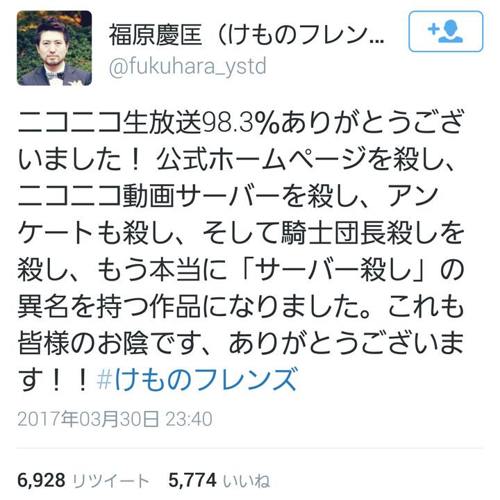 福原プロデューサー