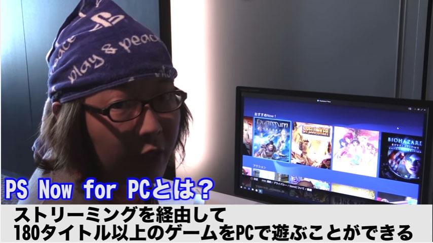 【週刊ひげおやじ #3】Game Festで大忙し! PC版『PS Now』体験動画も