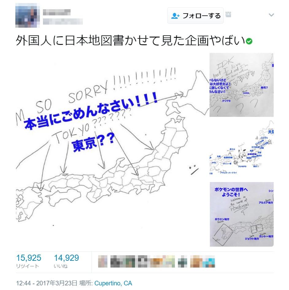 japanmap_01