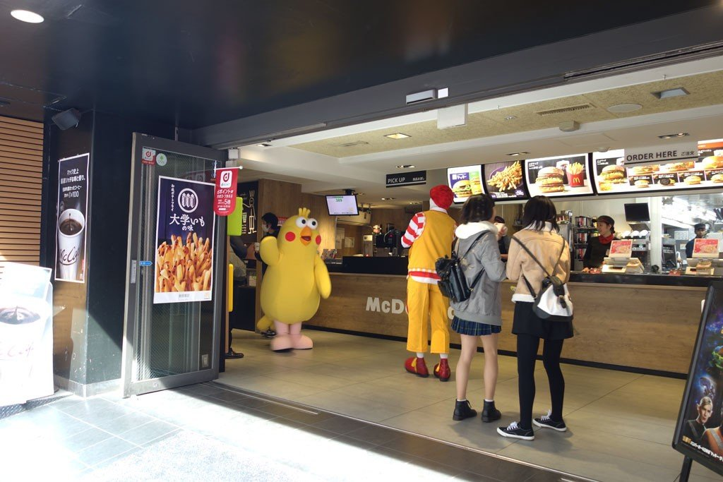 mcd_dpoint2