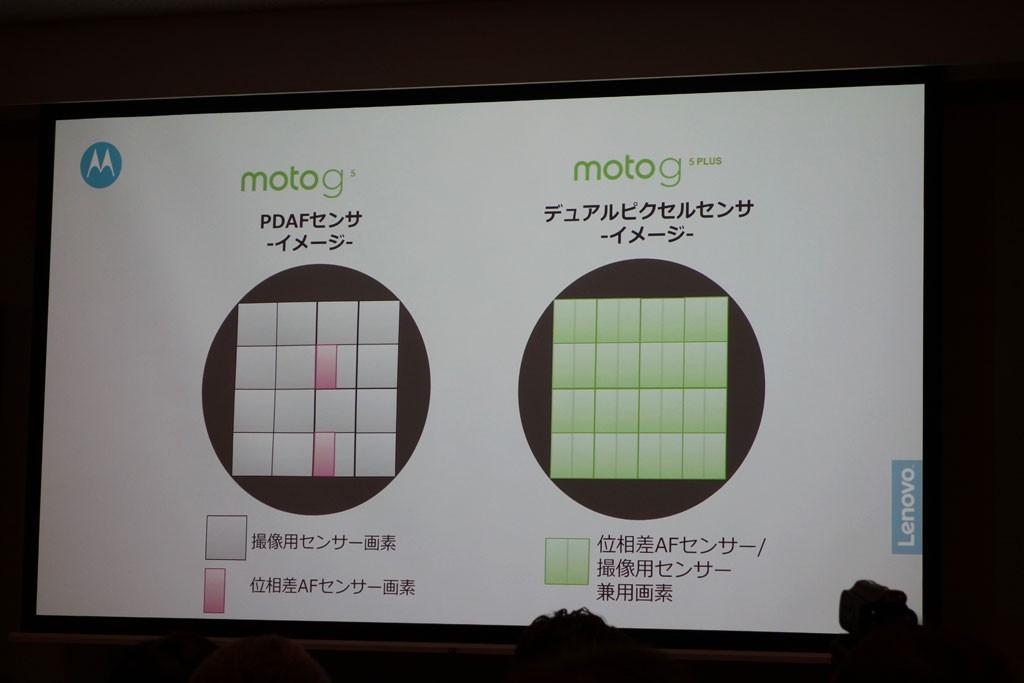motog5_9