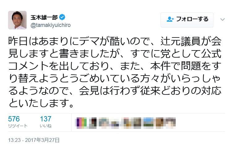 takami_twitter