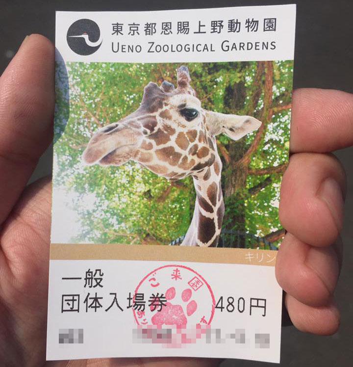 ueno_zoo03
