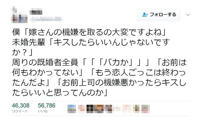 yomejyoshi_01