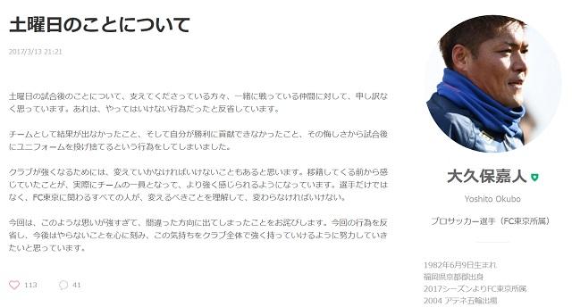 yoshito_01