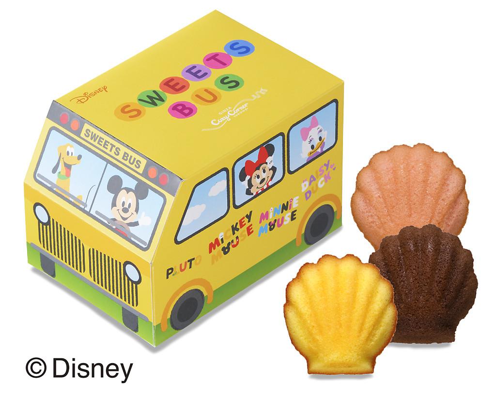 <ディズニー>スイーツバス(3種6個入)