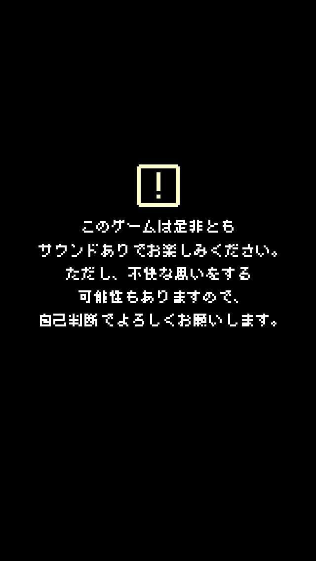 写真 2017-04-25 19 03 40