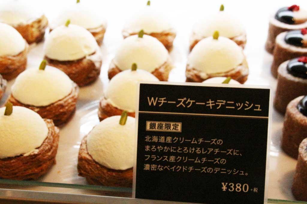 Wチーズケーキデニッシュ