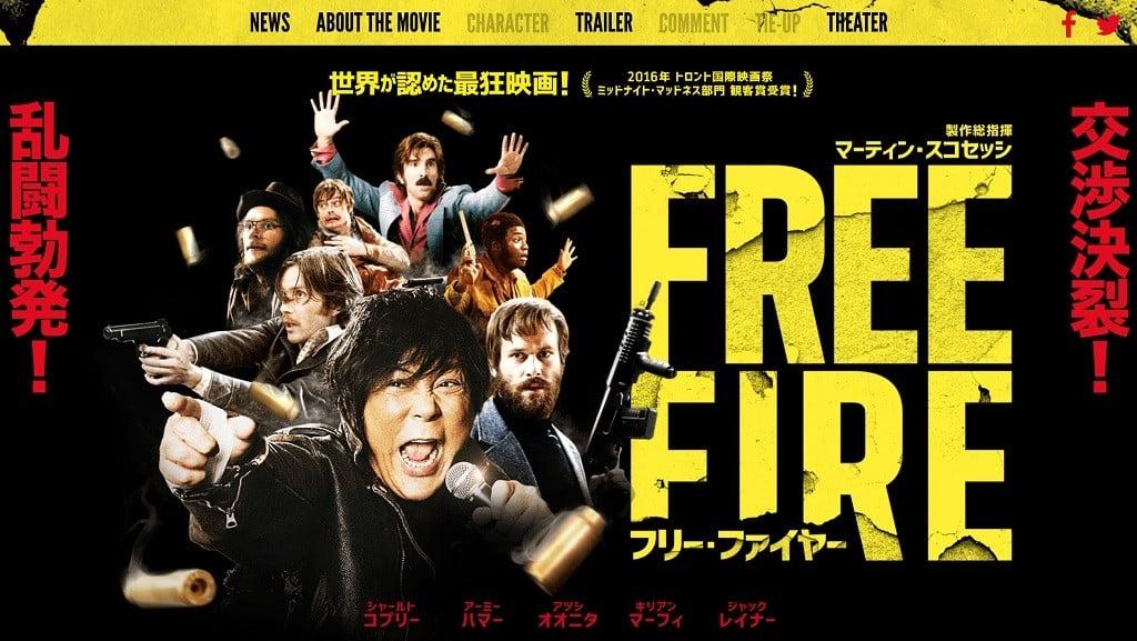afool_freefire
