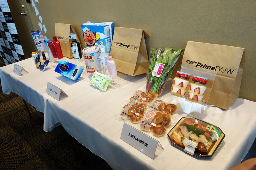 Amazonで注文してお寿司やコスメが2時間指定で届く 『Prime Now』でココカラファイン・マツモトキヨシ・三越日本橋本店の商品の取り扱いを開始