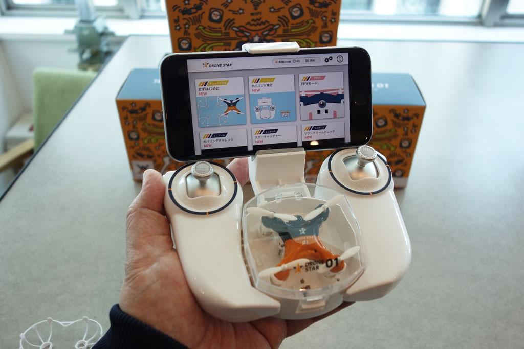 ゲーム感覚で学べるドローン操縦トレーニングアプリ『DRONE STAR』を発表 対応機体は4月17日に1万5000円で発売へ