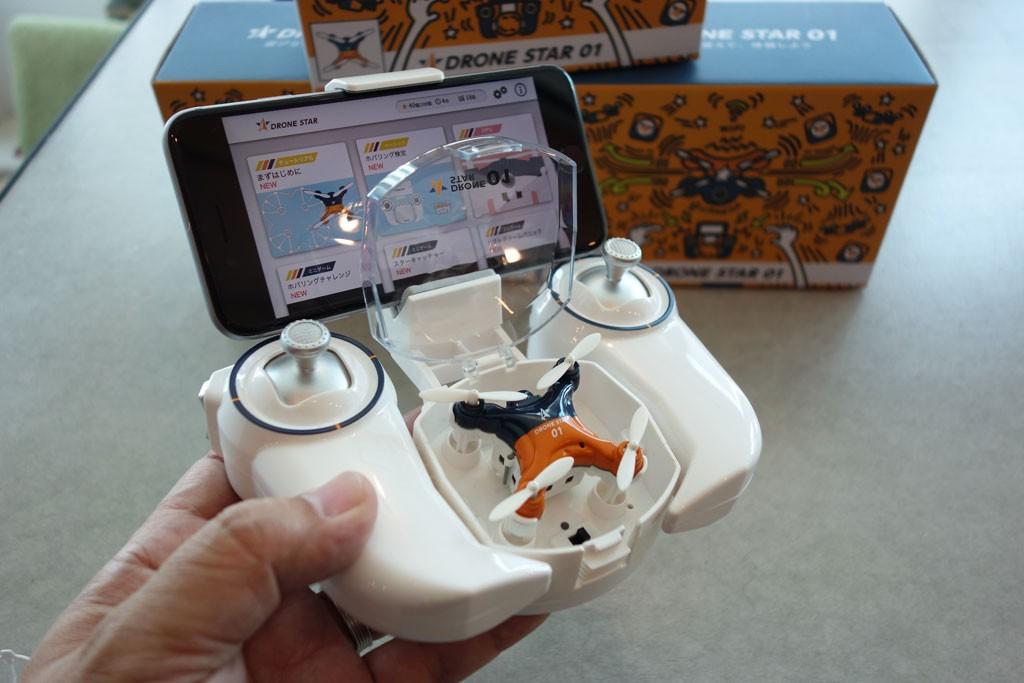 dronestar10