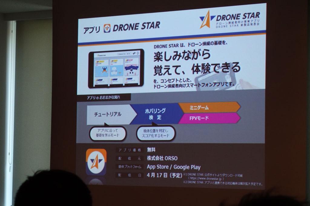 dronestar3