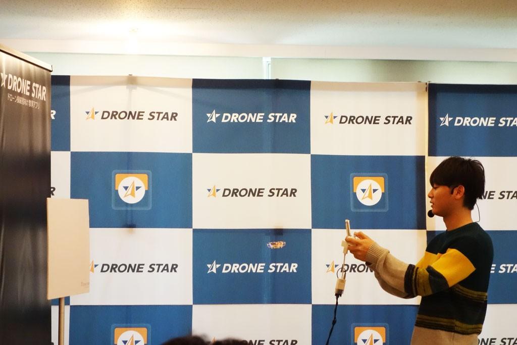 dronestar5