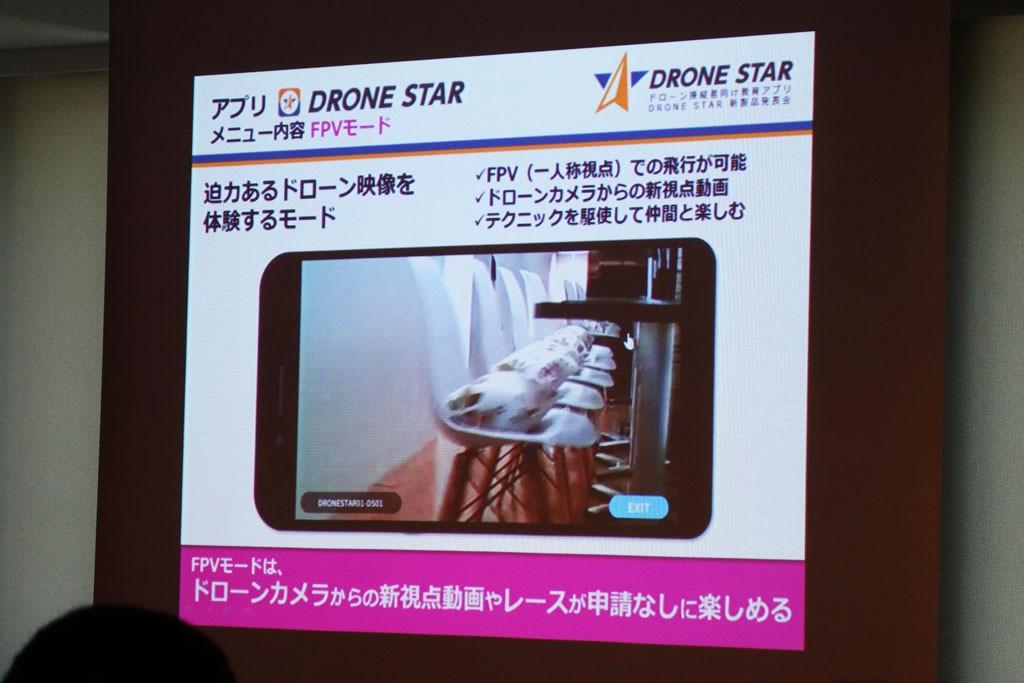 dronestar7