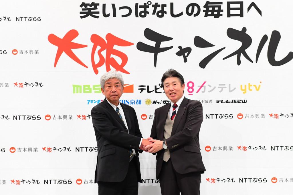 「大阪チャンネル」サービス開始記念記者会見画像(3)