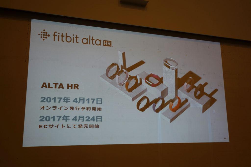 fitbitaltahr9