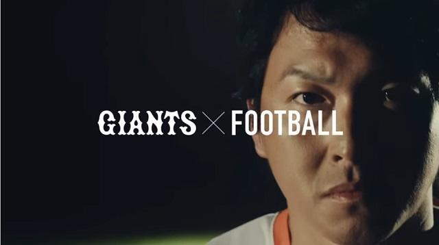 giantsif_01
