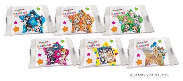 kemofure_cookie_02