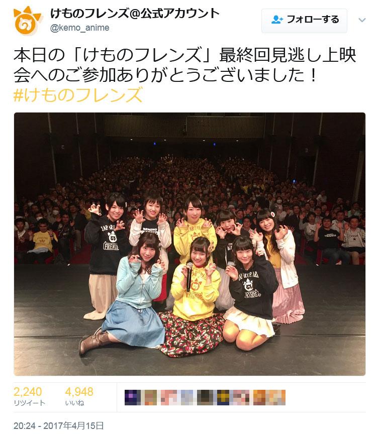kemono_minogashi