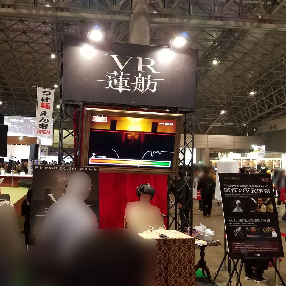 minshin01