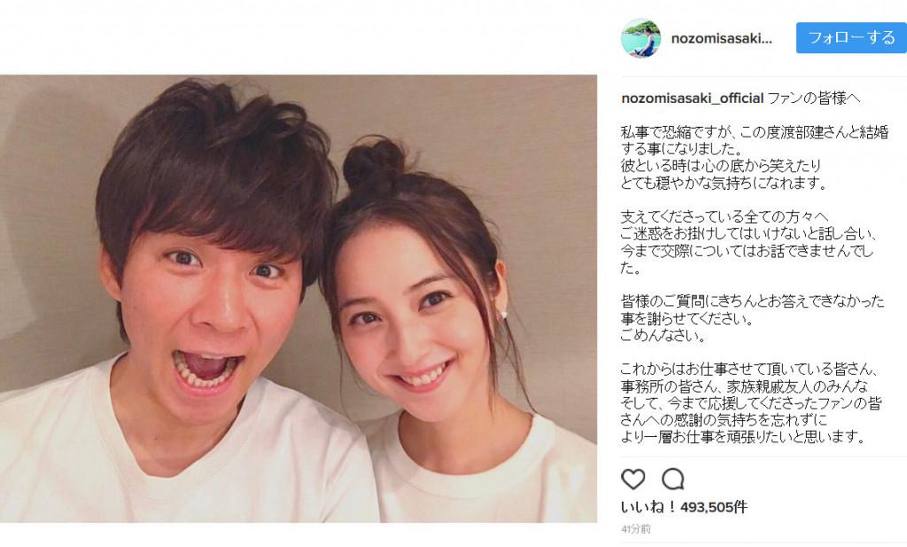 佐々木希Instagram