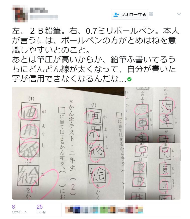 pen_test_01